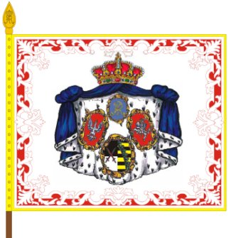 File:Saxon Infantry Yellow Colonel Flag.jpg