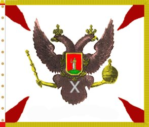 File:Uglitskiy Infantry Colonel Flag.jpg