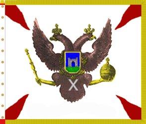 File:Keksgolmskiy Infantry Colonel Flag.jpg