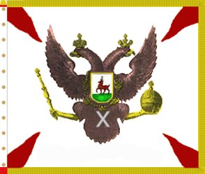File:Nizhegorodskiy Infantry Colonel Flag.jpg