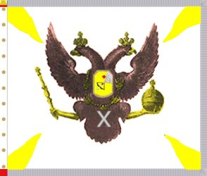 File:Vyatskiy Infantry Colonel Flag.jpg
